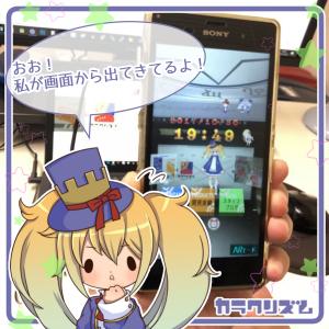 04_アプリ使用中写真